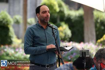کیهان: هم مشایی اصلاح طلب بود،هم خبرنگاری که درخواست پناهندگی کرد .