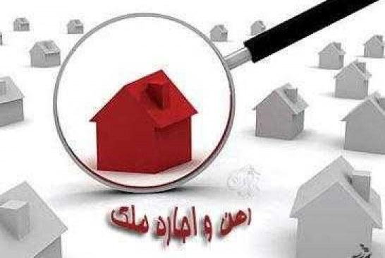 قیمت اجارهبها در بسیاری از مناطق شهر شکسته شد .