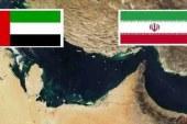 زمینهها و اهداف نزدیک شدن امارات به ایران