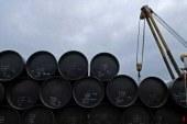 پیشبینی کاهشی از قیمت نفت در 2020