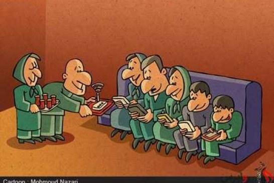 دلایل کاهش نرخ گفتوگو در میان خانوادههای ایرانی