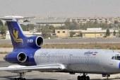 وزیر اقتصاد: هواپیمایی ایرتور پس از ۵ نوبت در مزایده عمومی فروخته شد .