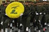 حزبالله، بیانیه سفارت آمریکا را محکوم کرد و آن را اهانت به لبنان دانست .