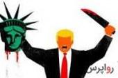 هاف پست : آمریکا درهای مذاکره با ایران را بست .
