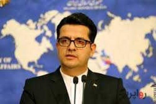 سخنگوی وزارت خارجه : تحریم ظریف بیمبنا و بدعت است .