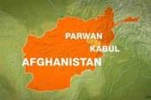 انفجار در محل سخنرانی انتخاباتی اشرف غنی در پروان افغانستان