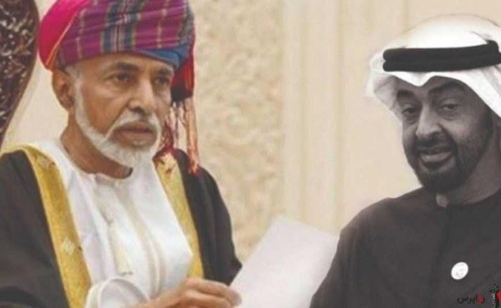 چرا روابط امارات و عمان متشنج شده است؟