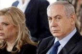 نتانیاهو: اکنون زمان فشار بیشتر بر ایران است نه زمان گفتگو