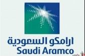 رویترز: آرامکو از تولیدکننده به خریدار نفت تبدیل شد!