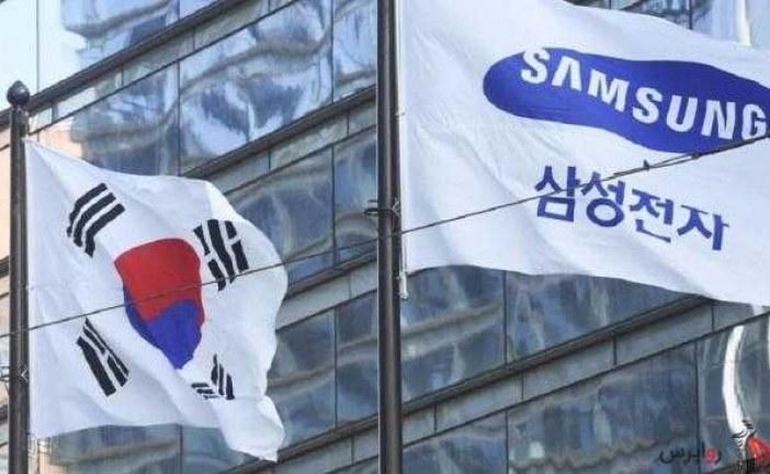کره جنوبی، ژاپن را از لیست سفید تجاری خارج کرد
