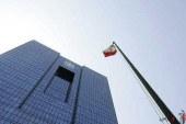 داراییهای خارجی بانک مرکزی کم شد.
