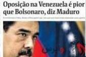 folha de Paulo