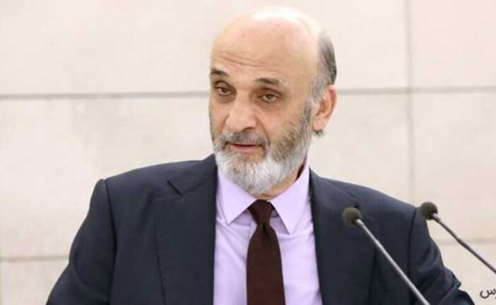 سمیر جعجع: دولت «سعد الحریری» استعفا دهد
