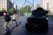 اعلام وضعیت فوق العاده در شیلی از سوی رئیس جمهوری این کشور