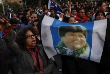 همکاری یک نهاد منطقهای برای تعیین سرنوشت انتخابات بولیوی