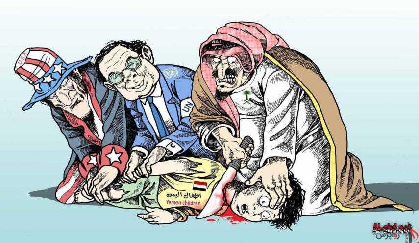 شرط تهران برای مذاکره با عربستان