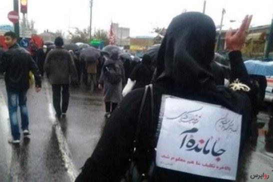 آغاز هفتمین پیادهروی جاماندگان اربعین در کربلای ایران