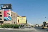 عراق آرام گرفت/ ۷۳ کشته و سه هزار مجروح؛ آمار جدید قربانیان