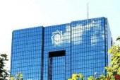 هشدار بانک مرکزی نسبت به افشای اطلاعات کارتهای بانکی
