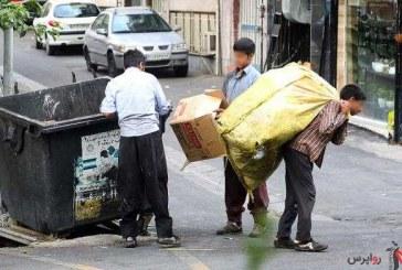 درآمد روزانه ۵۰ تا ۸۰ هزار تومانی زبالهگردها/ ۴۰ درصد کودکان زبالهگرد نانآور خانودهاند