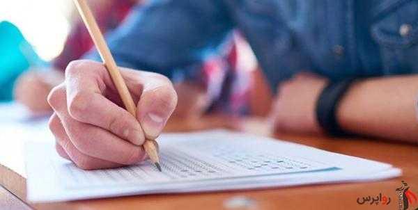 14مهر؛ آخرین زمان ثبت نام در آزمون استخدامی بخش خصوصی