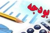 از بودجه ۹۹ چه خبر؟