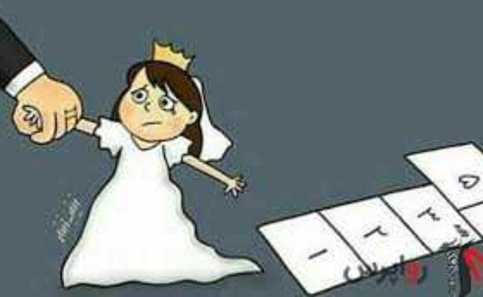 پیامدهای شکاف سنی در ازدواج