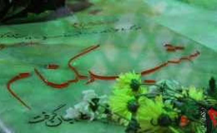 پیکرهای ۷۰ شهید از شلمچه وارد خاک وطن میشوند