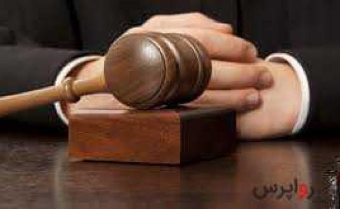 اعلام نتایج آزمون قضاوت ۹۸