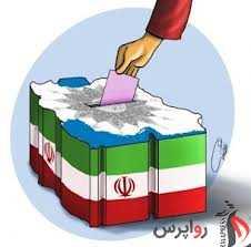 اسامی داوطلبان انتخابات دبیران کل احزاب ملی و استانی منتشر شد