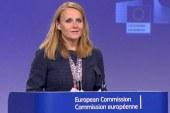 اتحادیه اروپا: پایبندی ما به برجام به پایبندی کامل ایران بستگی دارد