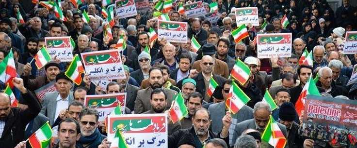 «میدان انقلاب» میزبان راهپیمایان تهرانی شد/ آغاز اجتماع از ساعت ۱۴:۳۰