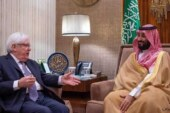 ابراز امیدواری ولیعهد سعودی نسبت به شکلگیری توافق جامع در یمن