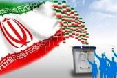 جمعیت حامیان انقلاب اسلامی برای انتخابات مجلس اعلام برنامه کرد