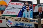 «مسی» و دوستان دوباره در تلآویو؛ خشم فلسطینیها برانگیخته شد