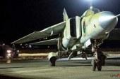 نیروهای حفتر فرودگاه معیتیقه را بمباران کردند