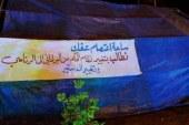 تظاهرات عراق ادامه دارد/ از تعطیلی مدارس و ادارات تا جادههای مسدود