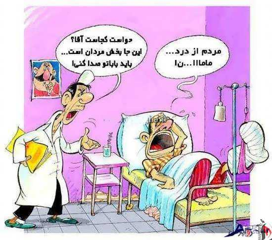 تهدید خانواده با آموزش چند همسری ! ( یادداشت مهسا قوی قلب )