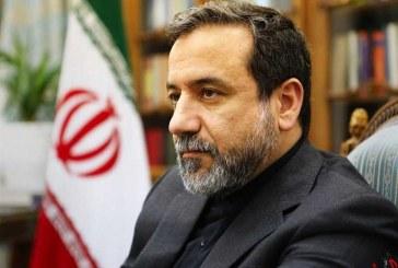 عراقچی: ایران قصد دارد روابطش را با ژاپن مستحکم کند