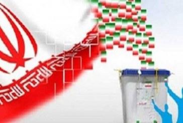 ثبت نام ۳۸۶۸ نفر داوطلب در استان تهران/ ثبت نام کنندگان به سمت جوانگرایی سوق پیدا کرده است
