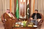 عمران خان:پاکستان به تلاش برای تنش زدایی در منطقه ادامه می دهد