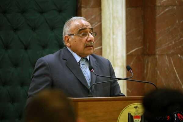 عبدالمهدی پنجشنبه دولت عراق را واگذار می کند