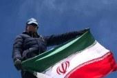 """فتح قلّه دماوند توسط سرکار خانم """" الهه فاضلی صدیق """" مرداد ماه 98"""