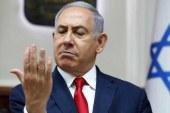 ابراز خرسندی نتانیاهو از ترور سردار شهید قاسم سلیمانی