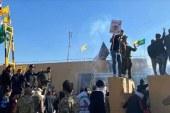 آغاز دومین روز تحصن مقابل سفارت آمریکا در بغداد +تصاویر