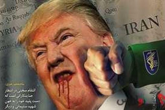 گاردین: هکرهای ایرانی وبسایت دولتی آمریکا را هک کردند