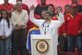 آیا رویکرد آمریکا در قبال ونزوئلا تغییر کرده است؟