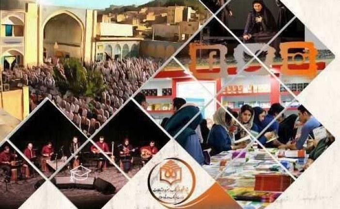 رفتارهای فرهنگی ایرانیان؛ از آمار کتابخوانی و تماشای تلویزیون تا استفاده از اینترنت