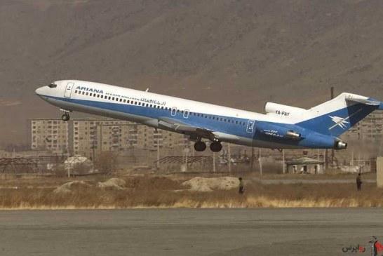 هواپیمای مسافربری افغانستان با ۸۳ سرنشین سقوط کرد