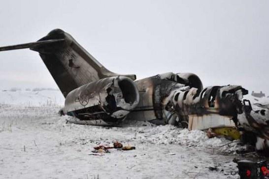 ادامه سکوت آمریکا درباره سرنشینان هواپیمای ساقط شده در افغانستان